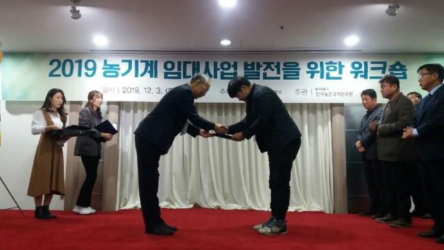 고성군, 2019년 농기계임대사업 운영우수기관상 수상(1).jpg