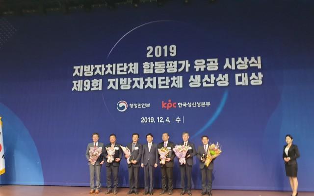 고성군, 지방자치단체 생산성평가 우수상 수상(4).jpg