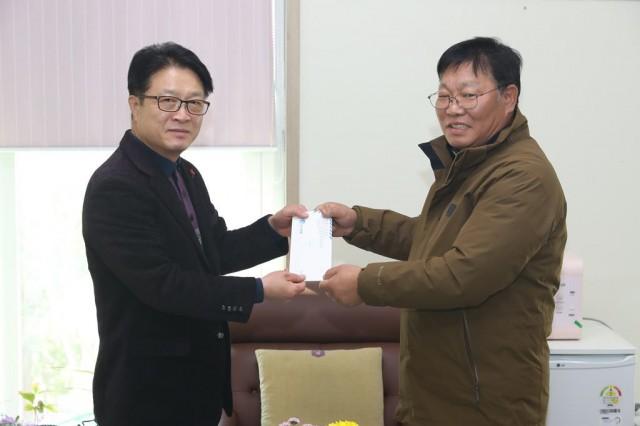 경남 고성군 고성읍 매수마을 무인양심가게, 이웃돕기 성금 기탁(3).jpg