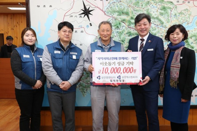삼강 S&C·M&T, 고성군에 이웃돕기 성금 1,000만원 기탁(2).JPG