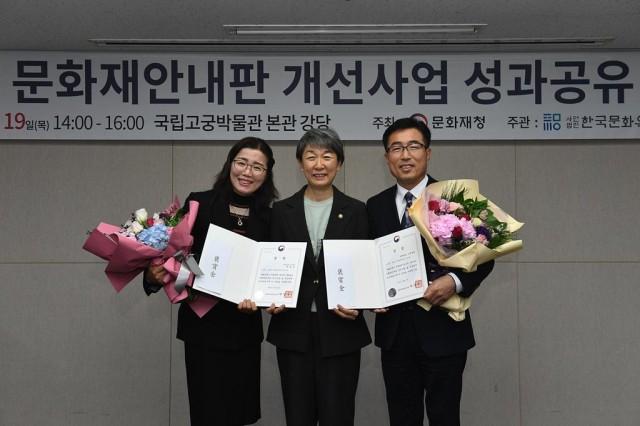 고성군, 생경했던 우리 문화재··· 군민의 품으로 돌아가길(1).jpg