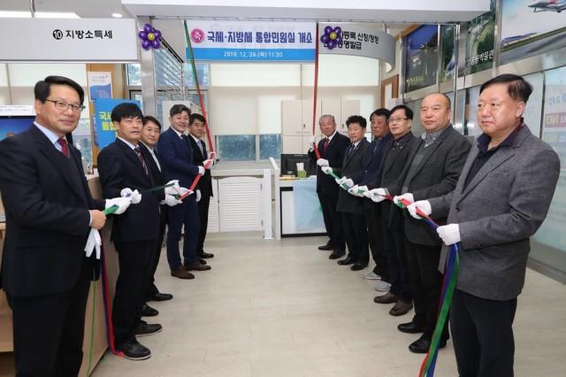 고성군, 「국세·지방세 통합민원실」 개소.JPG