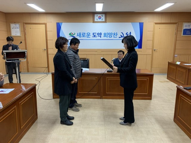 영현면 첫 여성이장 탄생(1).JPG