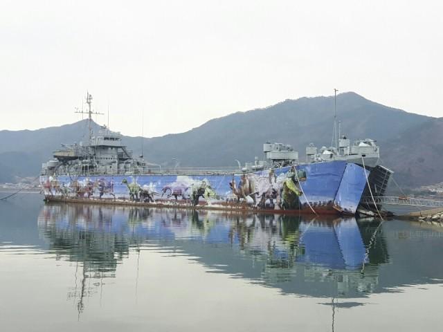 [붙임수영함 전경사진.jpg