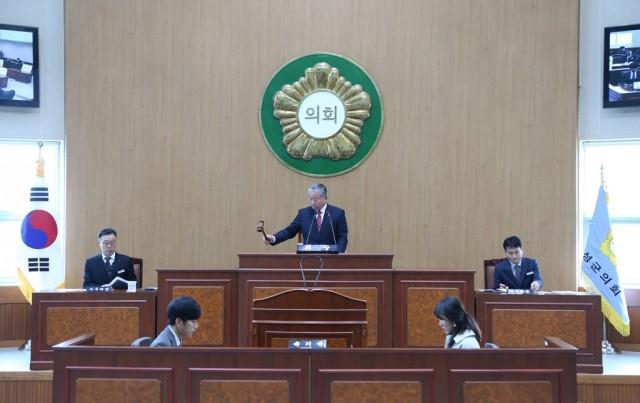 고성군의회, 제250회 임시회 개회(2).jpg