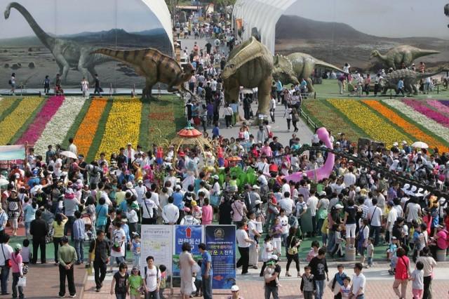 2020경남고성공룡세계엑스포.jpg
