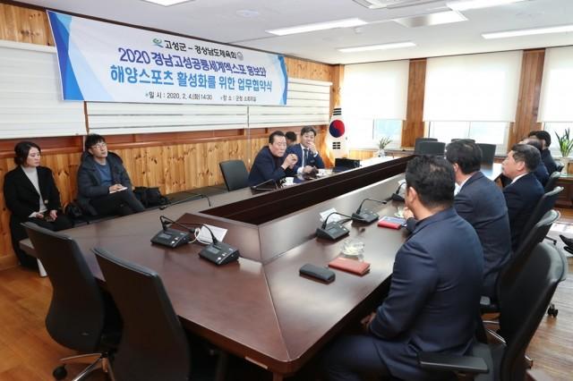 2월4일 해양스포츠활성화를 위한 업무협약식 (2).JPG