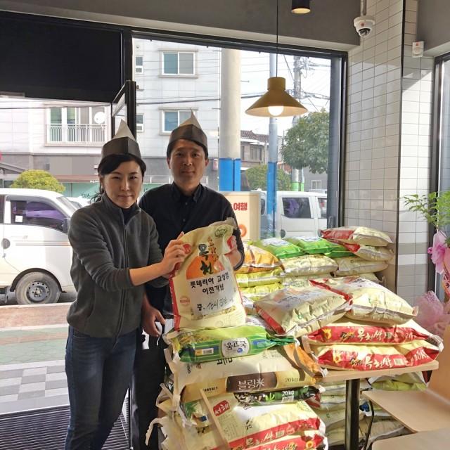 롯데리아 고성점, 이전오픈 기념 축하쌀 기부.jpg