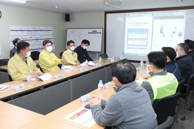 2월28일 고성하이화력 공사현장 코로나19 대비 방력 실태 확인 (2).jpg