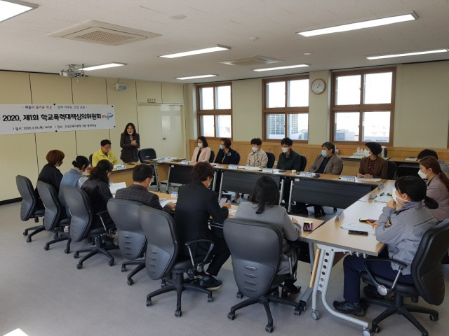 (제1회 학교폭력대책심의위원회 개최 3.19.)3.jpg