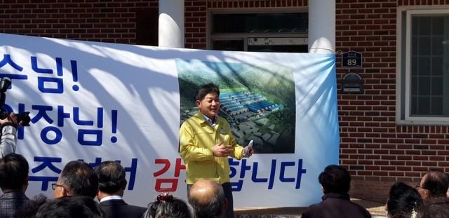 경남 고성군, 「고성축산 혁신추진단」구성.jpg