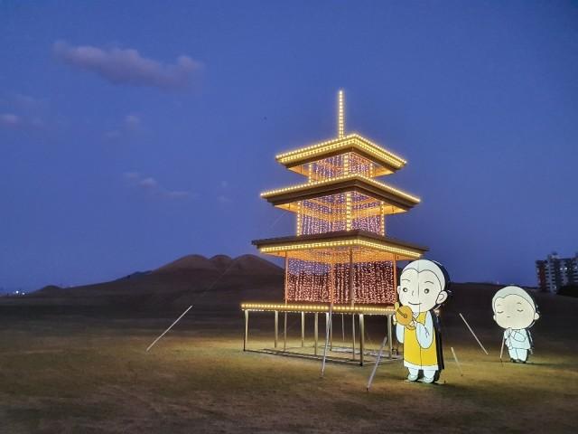 불기2564년 부처님 오신 날 봉축점등식 개최.jpg