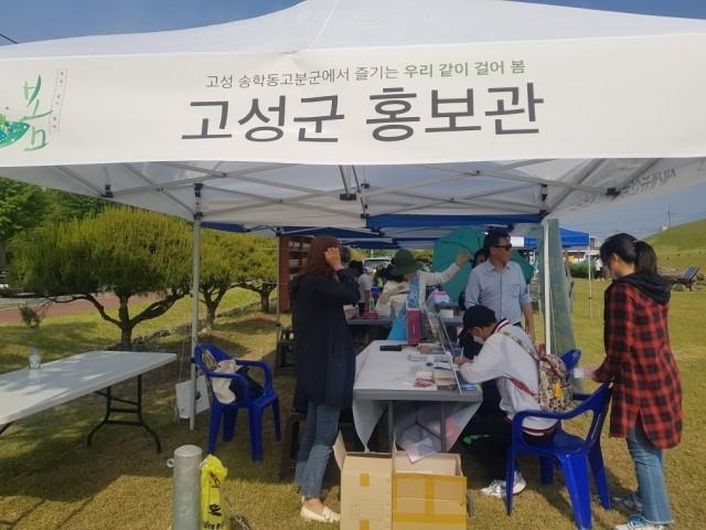 고성 랠리 투어 SNS 이벤트 개최.jpg