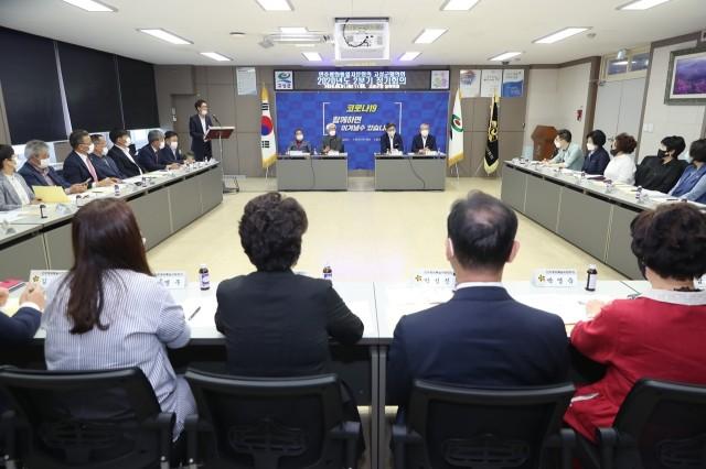 6월1일 민주평통 2분기 정기회의.jpg