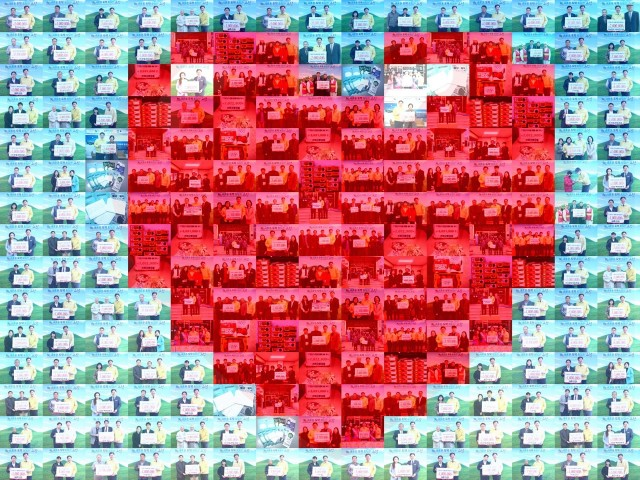 (20200604)사진자료(코로나19 극복을 위한 착한기부릴레이, 이렇게 사용되고 있습니다).jpg