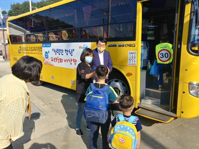 보도자료사진(마암초 통학버스 점검)-1.jpg