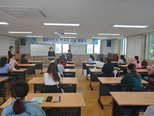3. 특수목적 한국어교육 개강.jpg