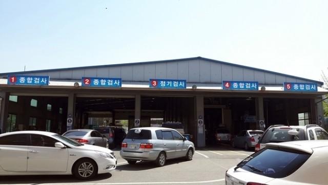 고성군에 등록된 차량은 7월 3일부터 종합검사를 받아야.jpg