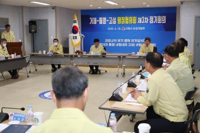 백두현 고성군수, 해난사고 예방을 위한 공동협의 제안 (2).jpg