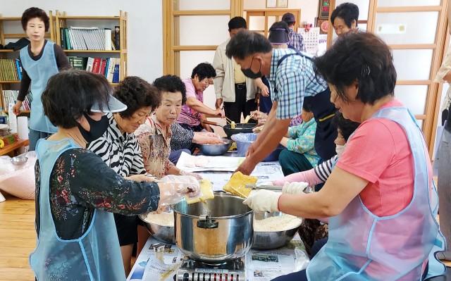 1-2. 장산마을 한과만들기 (2).jpg