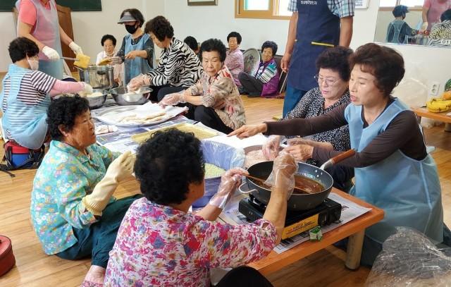 1-1. 장산마을 한과만들기 (1).jpg