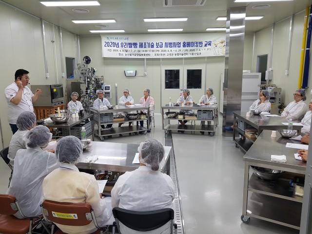 3-1 우리 쌀 빵 제조기술 보급을 위한 상품화반 교육.jpg