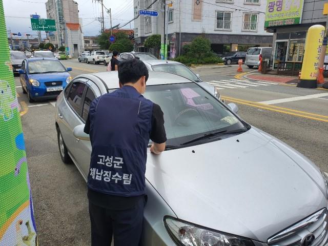1-1 체납차량 번호판 영치 활동 재개.jpg