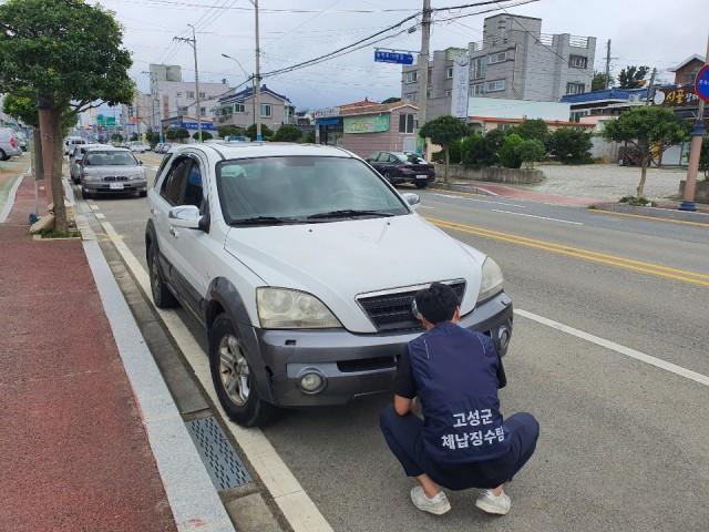 1-2 체납차량 번호판 영치 활동 재개.jpg