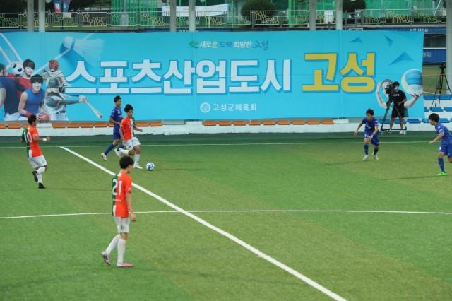 1-2 대한민국 스포츠 침체기 극복 고성군이 함께 응원합니다-제57회 청룡기 전국 고등학교 축구대회.JPG