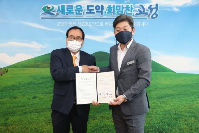 1-1 3년 더 고성군에서 전국남녀역도선수권대회 개최.JPG