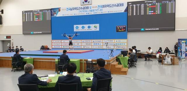 2-1 2020전국남녀역도선수권대회 2개 한국신기록 등 풍성한 마무리.jpg