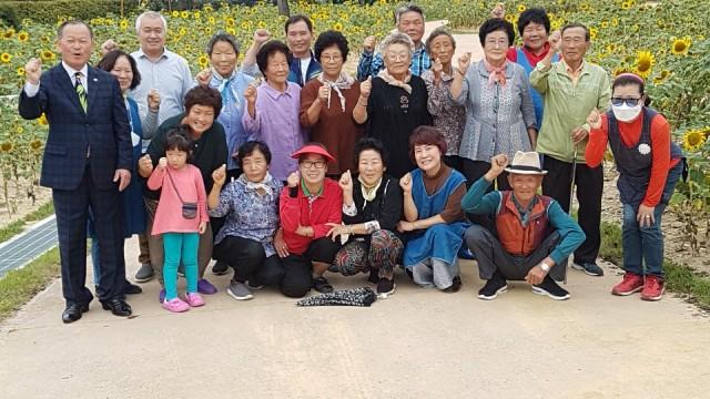 11-1 회화면 신천마을 해바라기축제 주민자축행사로 개최.jpg