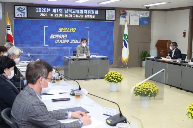 1-1 지속가능한 남북교류협력의 첫 발을 내딛다.JPG