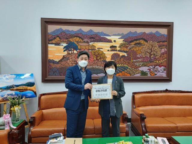 국회 행안위원회 서영교 위원장에 전달사진.JPG