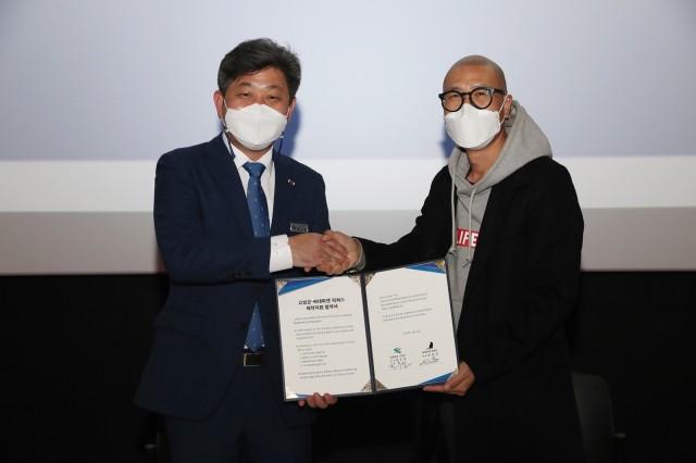 2-1 고성군-씨네마켓 픽쳐스 영화제작 지원 협약 체결.JPG
