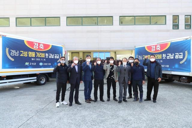 1-1 대한민국 명품 경남 고성 가리비 80톤 첫 군납 공급.JPG