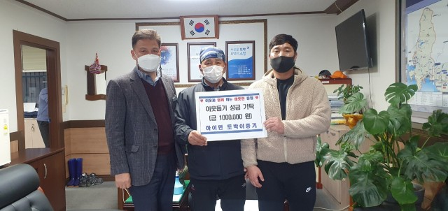 고성군 하이면 소재 토박이 중기 이웃돕기성금 100만 원 기탁.JPG