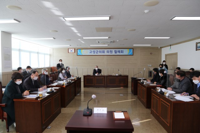 보도자료(고성군의회, '전 군민 대상 제2차 고성형 긴급재난지원금 지급' 제안).JPG