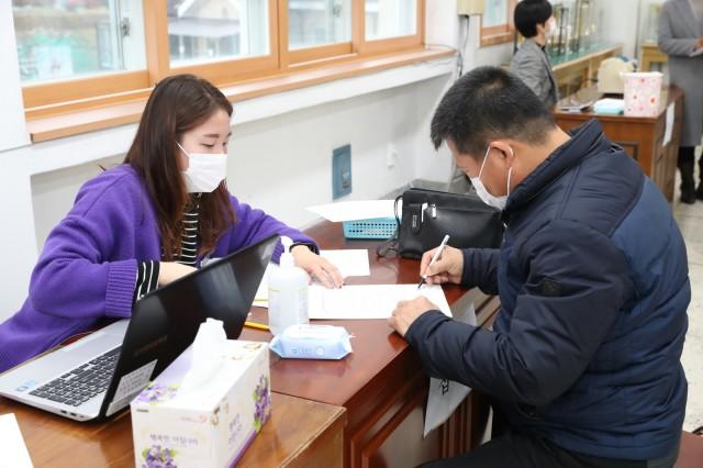 1-1. 2월1일 재난지원금 지급현장 방문 (3).JPG