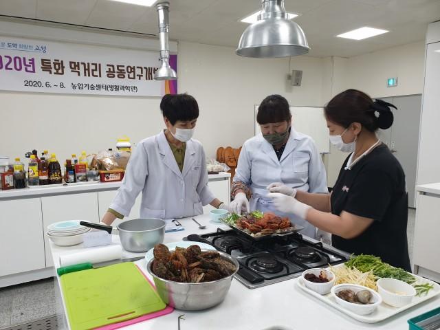 3-1 특화먹거리 공동연구개발 참여 외식업체 모집.jpg