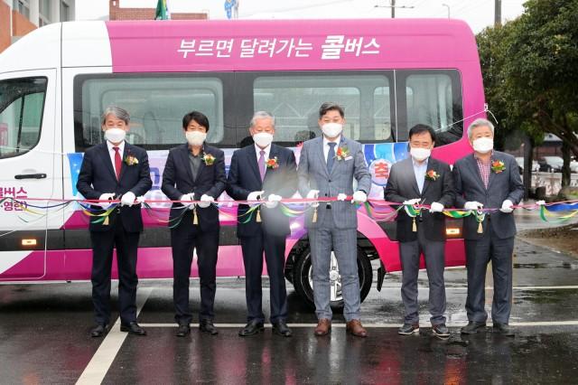 2-1 경남에서 처음으로 군에서 직접 운영하는 고성군 수요응답형 콜 버스 3월 15일부터 운행개시.JPG