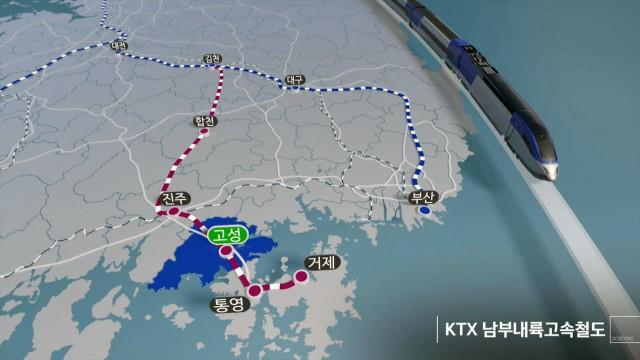 1-1 남부내륙고속철도 역사유치 주민 대환영.jpg