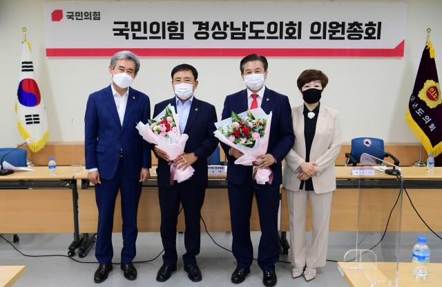 황보길의원 대표 선임.jpg