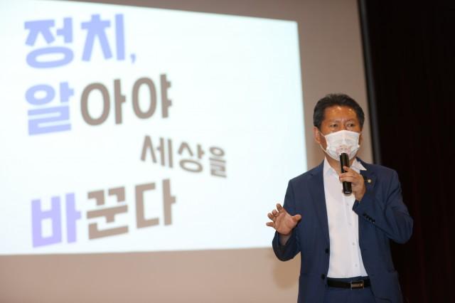1-2 정청래 국회의원 초청 특강 개최.JPG