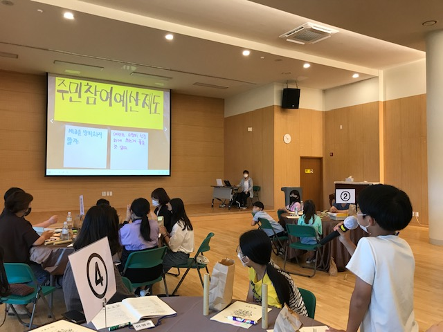 3-1 2021년 가족참여예산학교 와글와글 개최.JPG