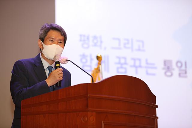 1-2 이인영 통일부장관과 함께 통일을 꿈꾸다.JPG
