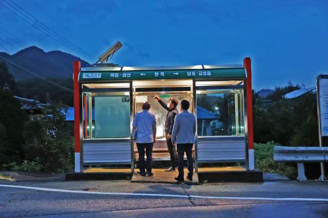 1-1 군민 안전을 지키는 버스승강장 태양광 조명 대폭 확대 설치.JPG