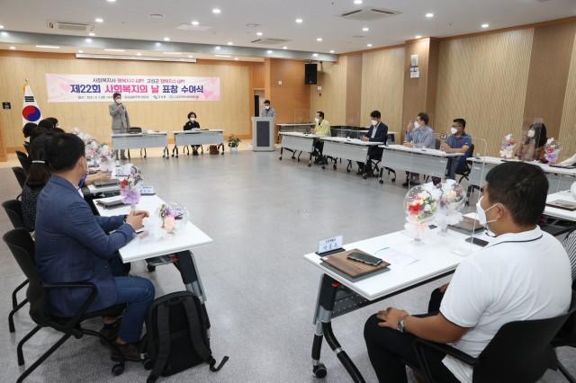 1-2 제22회 사회복지의 날 기념 사회복지유공자 표창패 수여식 개최.JPG