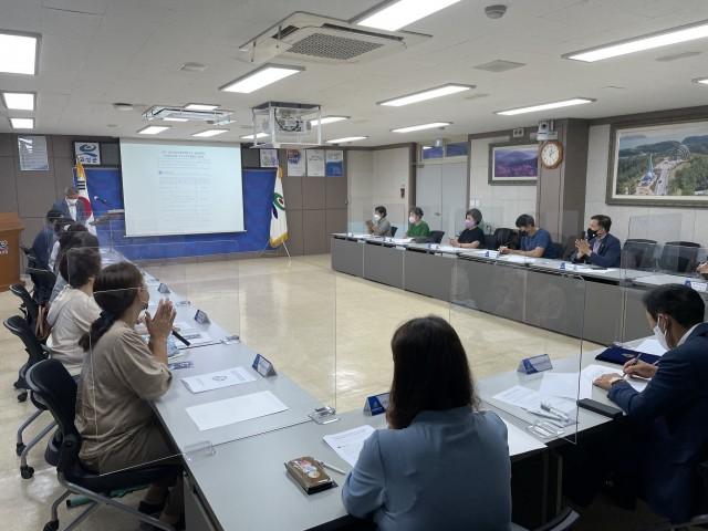2-2 엑스포조직위 2021경남고성공룡세계에긋포 성공 개최를 위한 자원봉사단체 간담회 개최.JPG