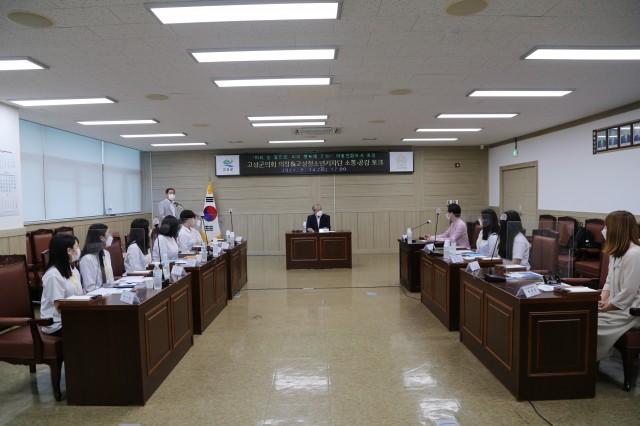 1-1 고성군의회 박용삼 의장 고성청소년기자단과 소통 공감 대화.JPG
